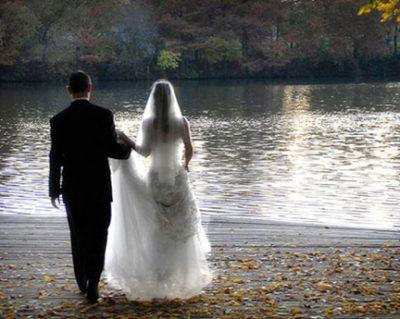 Austin Lake Wedding